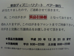 200810111805000