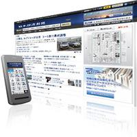 100126_nikkeiweb_promo_sample_img